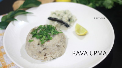 Rava Upma | How To Make Sooji/Rava Upma Recipe