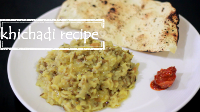 Dal Khichdi Recipe | How to cook Khichdi in a cooker