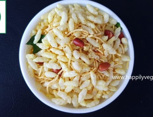Murmura Chivda Recipe| Spicy Puffed Rice Snack