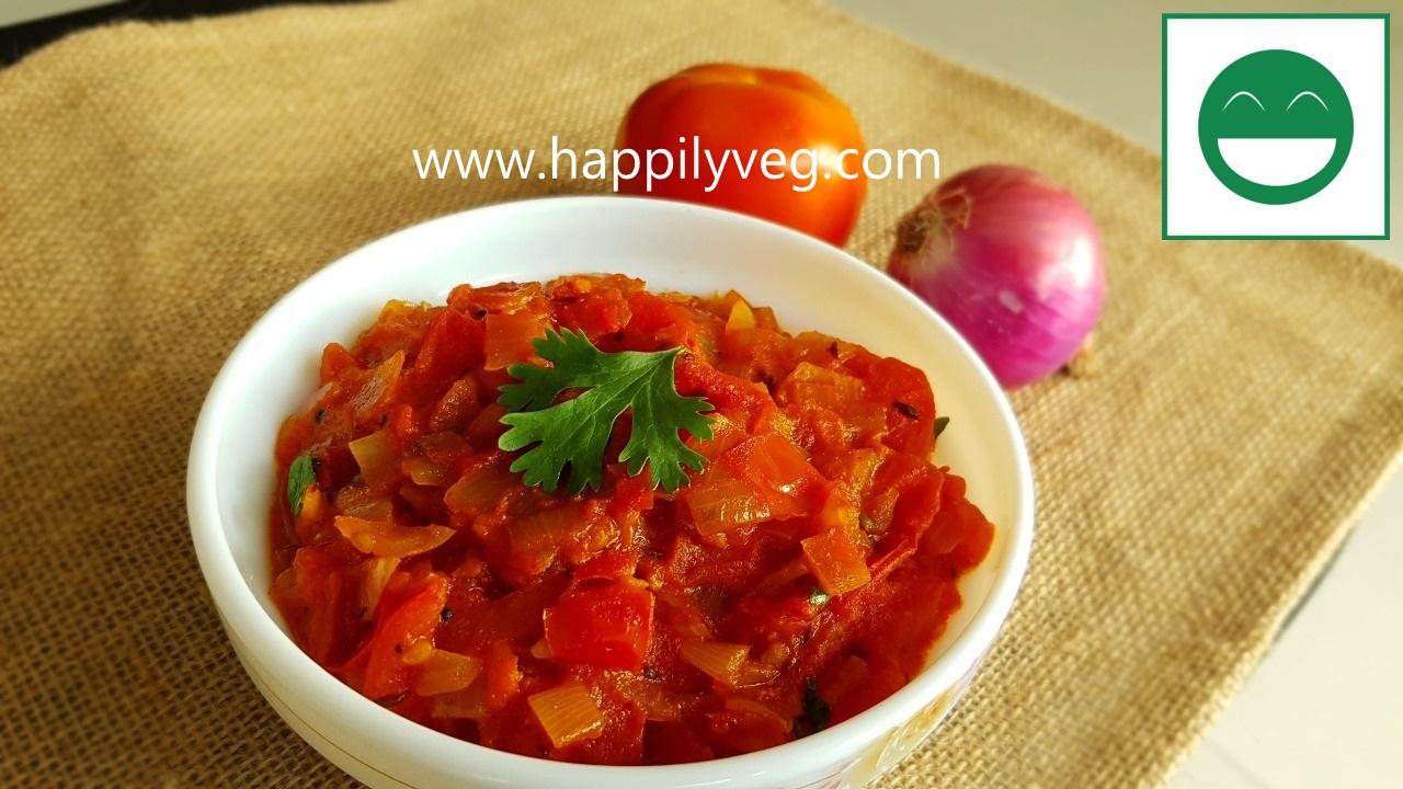 Onion Tomato Sabzi for chapati, Pyaaz Tamatar ki Sabzi